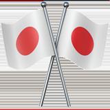 Скрещенные флаги