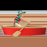 вёсельная лодка (светло-коричневый тон)