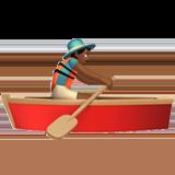 вёсельная лодка (темно-коричневый тон)