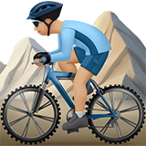 горный велосипедист (светло-коричневый тон)