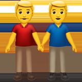 Двое мужчин держаться за руки