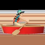 вёсельная лодка (светлый тон)